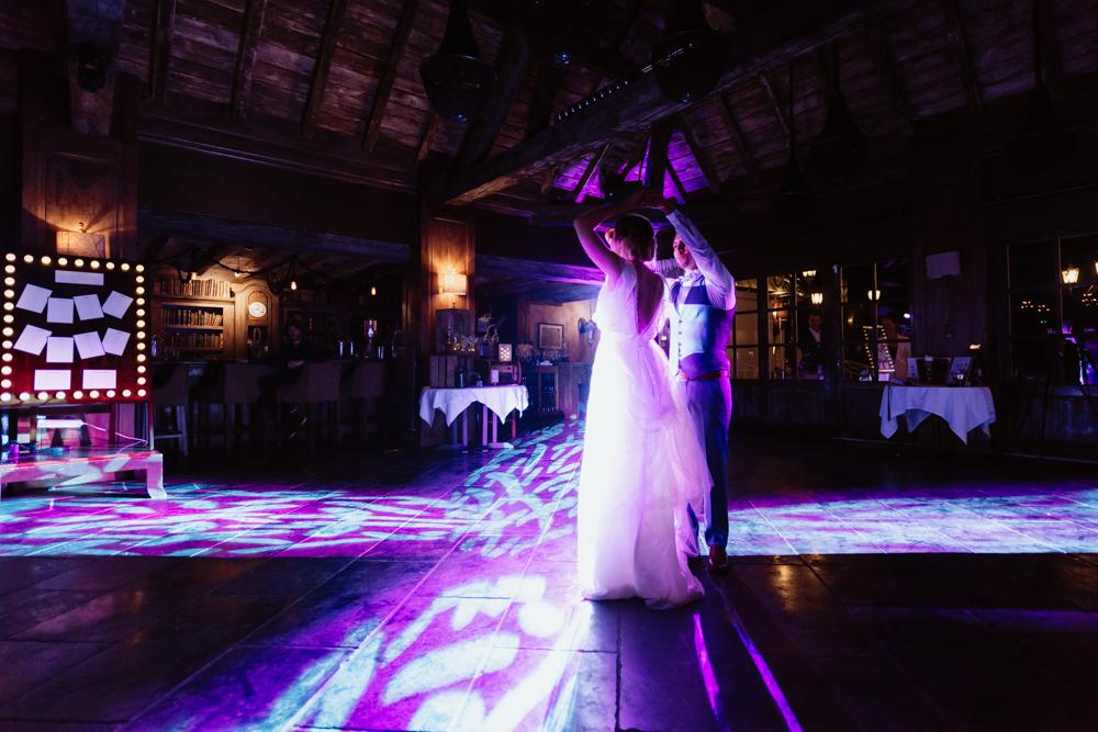 ouverture du bal chambéry mariage